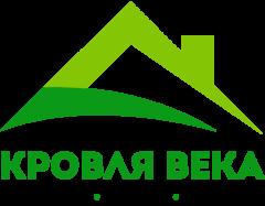 Кровля Века Дмитров